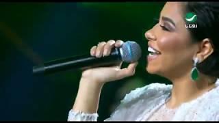 Masha3er (Saudi National Day) | مشاعر (اليوم الوطني السعودي)