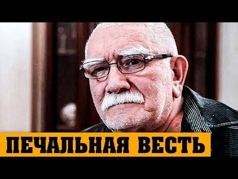 «Армена Борисовича уже нет»: Близкий друг Джигарханяна сделал громкое заявление