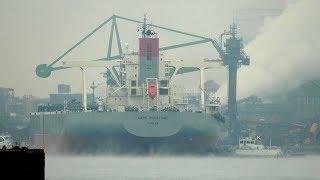 "Ore Carrier ""CAPE HAYATOMO"" Nagoya Port"