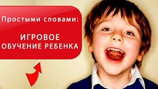Что такое Школакола? Игровое обучение для детей в игре Minecraft на русском языке