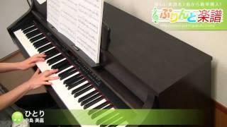 使用した楽譜はコチラ http://www.print-gakufu.com/score/detail/32576...
