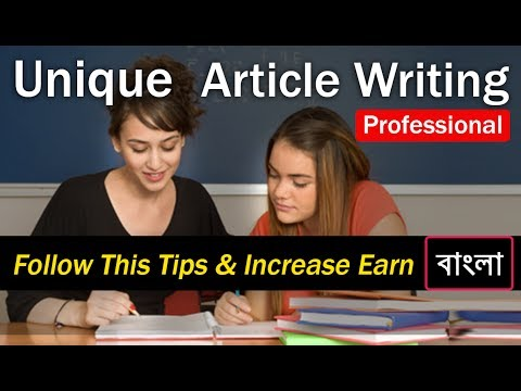 How to write or create professional unique article and increase earn - best tips bangla tutorial