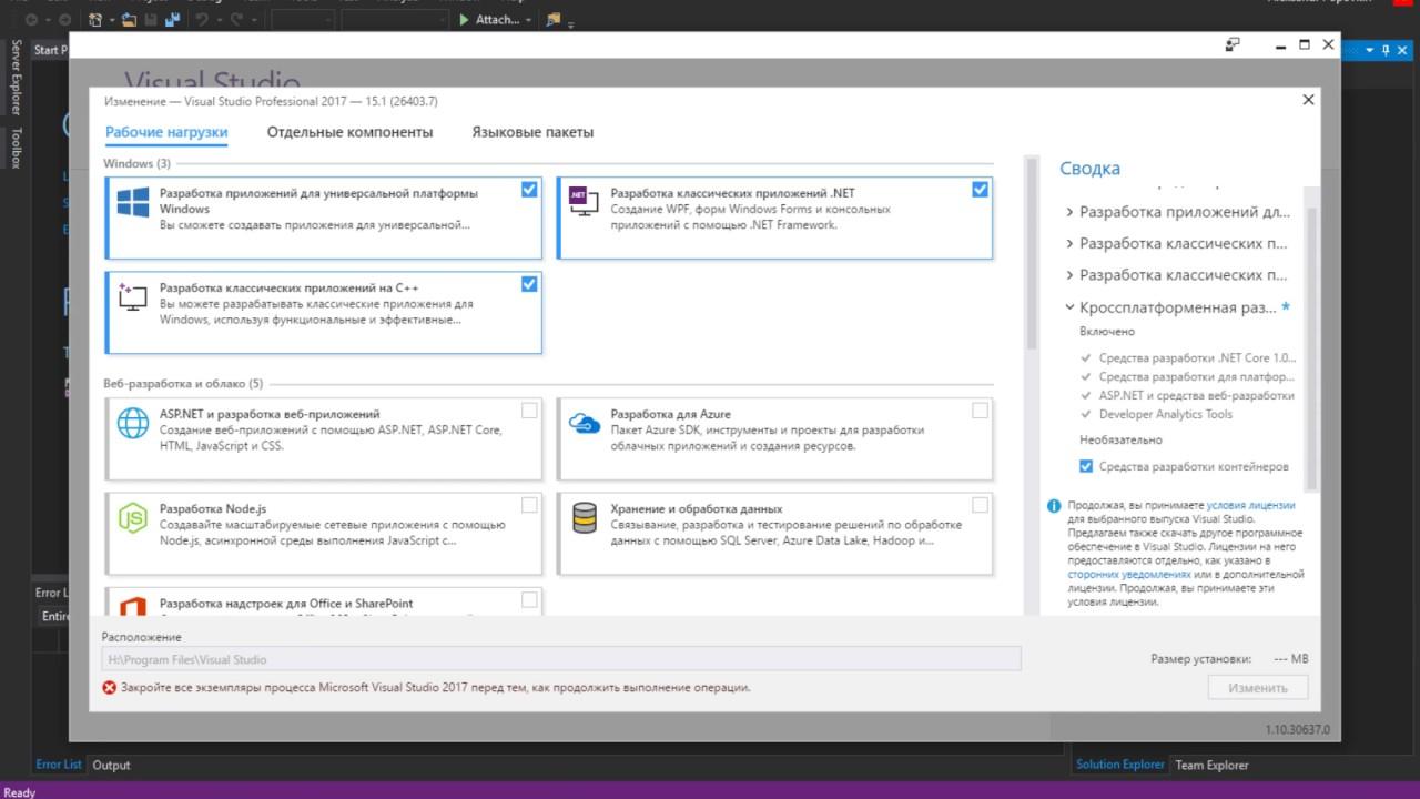 How to change default language in Visual Studio 2017 - YouTube