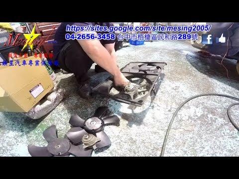 How To Install Replace Engine Radiator Cooling Fan MITSUBISHI LANCER 2.0L 2007~ 4B11 W1CJA