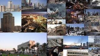 Ливия как это было