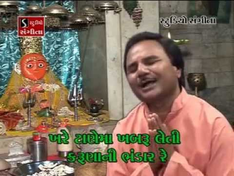 Khodiyar Chalisa - Hemant Chauhan - Om Namoh Avtari Aayal