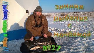 Зимняя рыбалка в ночь Щука на жерлицы ночью Ловля окуня на реке зимой