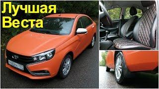 Lada Vesta мечты: Чип-тюнинг, шумоизоляция, перекраска и многое другое.