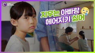 tvN '청춘기록' 송지우 캐스팅 영상[…