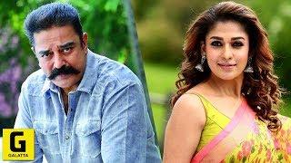Kamal Haasan And Nayanthara Treat For Fans   Vishwaroopam 2   Kolamaavu Kokila   CoCo