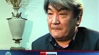 """Заказной сюжет НТВ в программе """"ЧП. Расследование"""" про Мухтара Аблязова"""