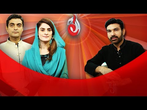 Baraan e Rahmat on Aaj Entertainment - Iftar Transmission - Part 3 - 15th June  - 19th Ramzan