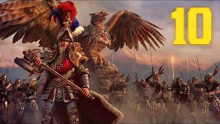 Total War: Warhammer - Imperium #10