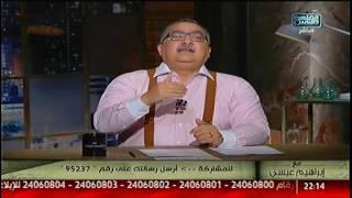مع إبراهيم عيسى | الحرية والديمقراطية وقرارات الحكومة الاقتصادية .. دور مصر فى الحوار الفلسطيني