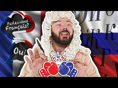 LANGUE FRANÇAISE VS RUSSE - Daniil le Russe