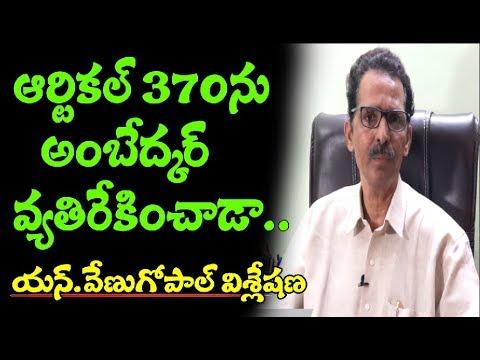 26 जनवरी स्पेशल गीत 2020 - मैं हूँ भीम दिवाना   Dr. Bhimrao Ambedkar Song   Karamveer Tufani from YouTube · Duration:  2 minutes 28 seconds