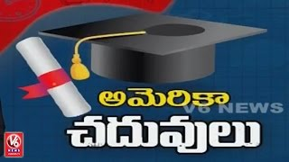 Study In USA   Special Story On Education In America   Spot Light   V6 News