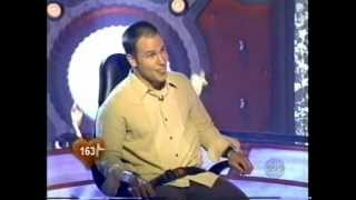 The Chair - Jan 15, 2002 (small clip only)