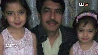 MJtv COMMENT: SAHIWAL KILLING OF FAMILY BY PUNJAB POLICE; TERRORISM OR ANTI-TERRORISM?