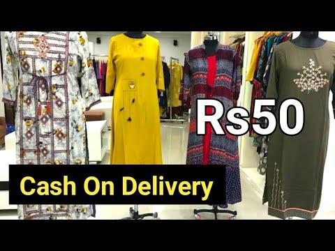 kurti manufacturer / best quality kurti / Ahmedabad wholesale market