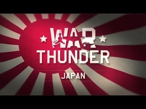 War Thunder - The Japanese Air Force