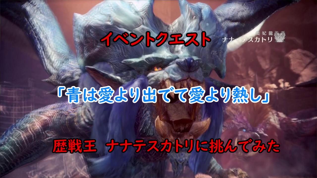 青 し は より 藍 て 藍 出 で より 青