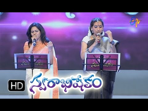 Sri Ramuni Charitamunu Song   Sunitha,Kalpana Performance in ETV Swarabhishekam   27th Sep 2015