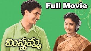 Missamma Telugu Full Length Telugu Movie || N.T.R,  A.N.R, Jamuna, Savitri || Telugu Hit Movies