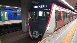 都営浅草線5500形新型車両ついに試運転開始!