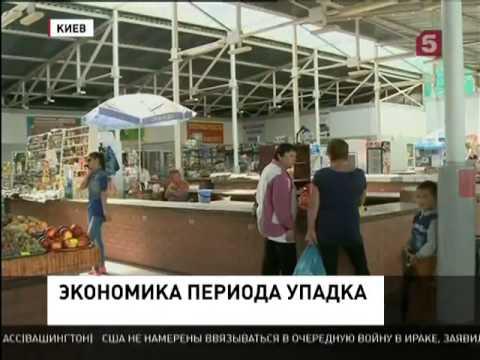 На Украине обесценивается гривна, в стране не хватает валюты