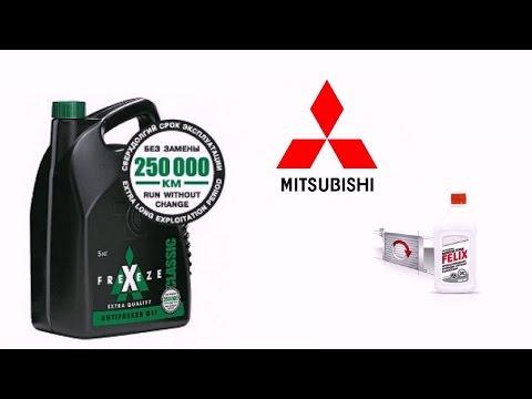 Лёха & замена антифриза в Mitsubishi Charisma хэтчбек 1996
