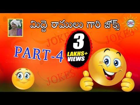 Midde Ramulu Jokes  Part4 || Telangana Comedy Jokes || Oggu Katha Comedy
