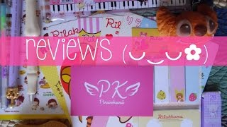#Reviews: Paraíso Kawaii (◡‿◡✿)