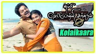 Thambi Vettothi Sundaram movie | scenes | Anjali proposes to Karan | Kolaikaara song