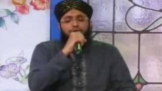 Sahara Chahiye Sarkar (S A W)- Tahir Qadri