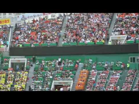 Lotte Giants Slow Motion Wave
