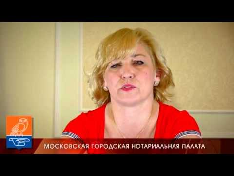 Свидетельство о праве на наследство | видеоконсультации | нотариат