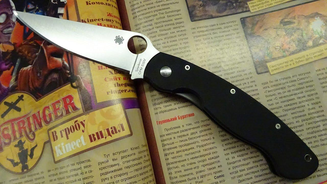 Spyderco Military CTS-204P  Еще один шаг навстречу идеальному EDC ножу