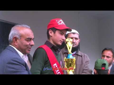 Prize awarding ceremony, Swabi government middle schools competition part 14