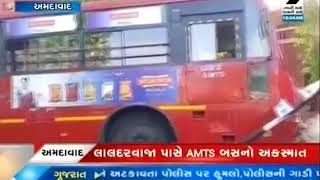 AMTS Bus Accident at Laldarwaja of Ahmedabad ॥ Sandesh News