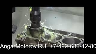 Ремонт Блока Цилиндров Двигателя Audi A3 3.2 Шлифовка Расточка Опрессовка Сварка Гильзовка