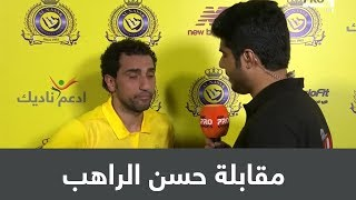 حسن الراهب: خسارتنا اليوم جرس إنذار ورسالتي إلى الجمهور الغاضب حقكم علينا
