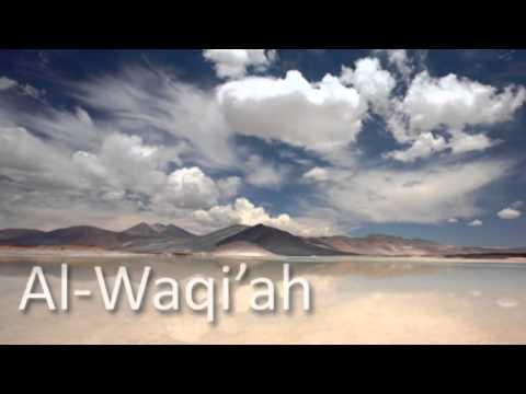 Maher Al Muaiqly - Sura Al Waqiah