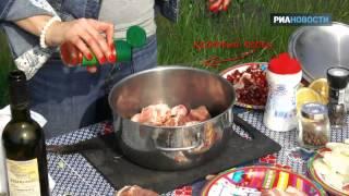 Как замариновать мясо для шашлыка по-армянски на пикнике(Одно из самых популярных блюд летнего пикника -- шашлык. Как правильно замариновать мясо, чтобы оно получило..., 2013-06-07T15:30:13.000Z)