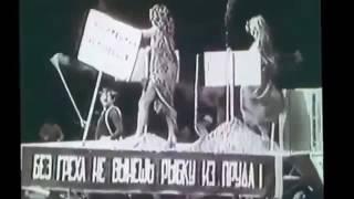 видео Антон благин. отрвывок из книги.  геометрия жизни.