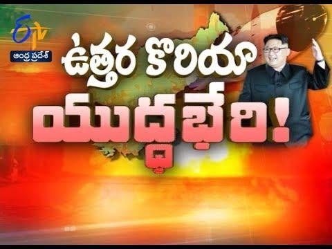 Pratidwani |30th August 2017 | Full Episode | ETV Andhra Pradesh