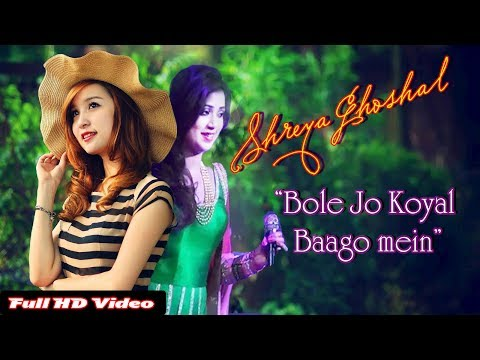 Bole jo koyal bago mein [sad] || Shreya Ghoshal  Song 2017 || Upcoming New Song || latest song 2017
