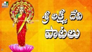 Most Popular Lakshmi Devi Song  Lakshmi Devi Songs  Bhakthi Songs
