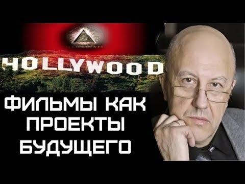 Андрей Фурсов: История глобального зомбирования 20.11.2019