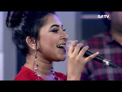 Bosonto chuyeche amake | Katuk Utshob Gane Gane | SATV Musical Program